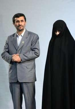 Mrs. Mahmoud Ahmadinejad is a hottie