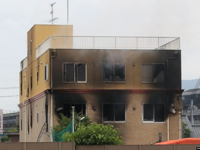 Kyoto Animation arson attack kills at least 33 people - Bent Corner
