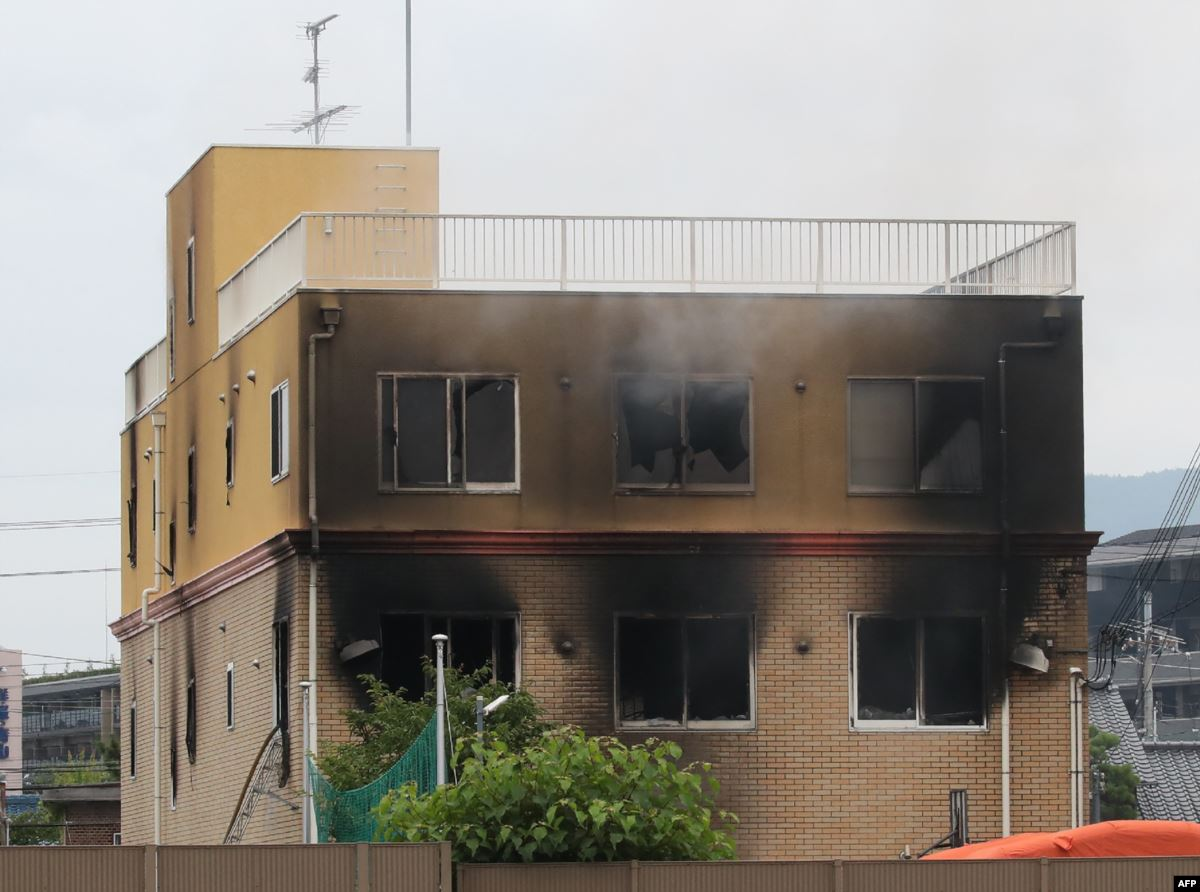 Kyoto Animation arson attack kills at least 33 people - Bent Corner